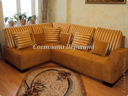 Обновление дивана и подушек  чехлами. фото 1