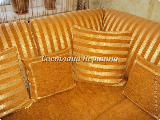 Обновление дивана и подушек  чехлами. фото 3