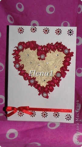 Открытка ко Дню св. Валентина фото 3
