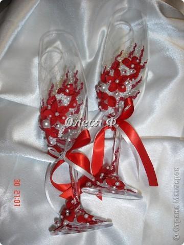 Многим нравятся золотой вариант бокалов. Вот красные такие же заказали.... фото 1