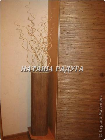 Напольная ваза с ивовыми ветками в прихожую. фото 1