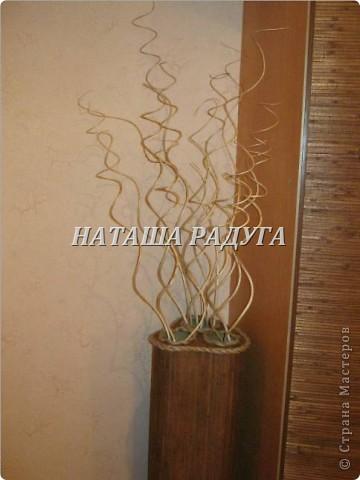 Напольная ваза с ивовыми ветками в прихожую. фото 9