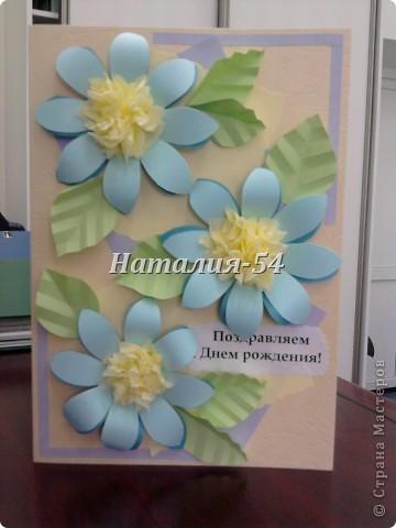 Открытка для коллеги. Сделана из того что было под рукой: цветная бумага из блок-кубика, салфетки.