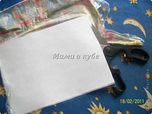 Идея не моя и не нова. Раньше мы такое делали с бумагой и полиэтиленовыми пакетами. Но вдруг кому то еще пригодится. фото 9