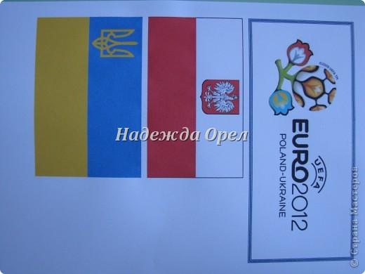 """Мы с моей ученицей Аленой (умницей, красавицей) делали конкурсную работу на тему """"Сувенир к Евро 2012"""" Надеюсь Вам пригодится.  фото 13"""