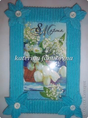 рамочка с открыткой фото 1
