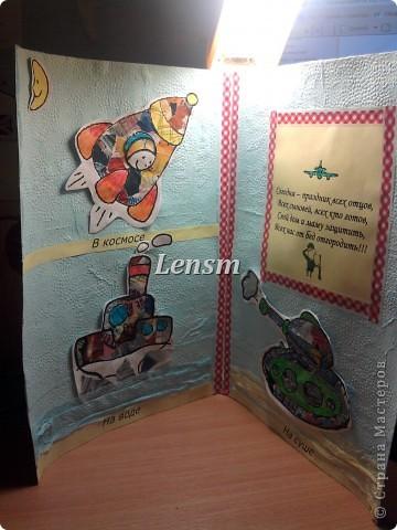 Эту открытку делал младший , в д/с. Шаблоны взяли с сайта solnet.ee фото 2