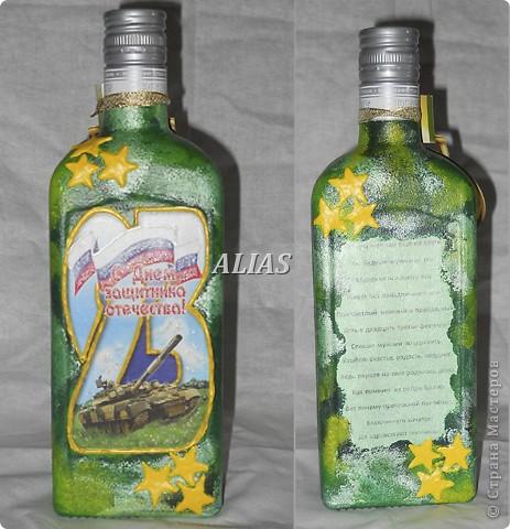 Эту  бутылочку я сделала  для родителей на 29 лет. фото 5
