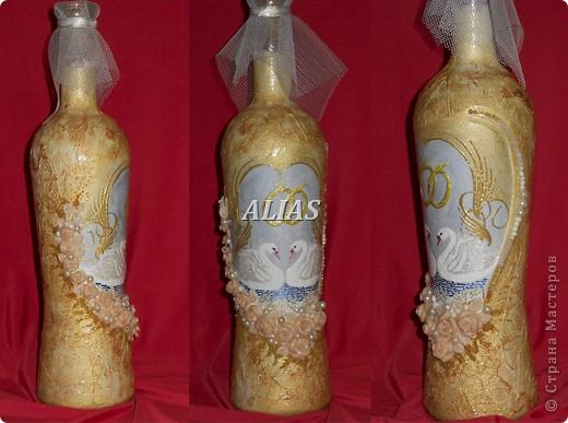 Эту  бутылочку я сделала  для родителей на 29 лет. фото 1