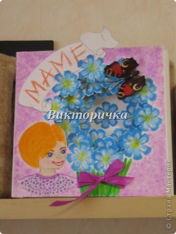 Такую открытку может сделать ребёнок начальной школы - нарисовать и вырезать не составит никакого труда! фото 2