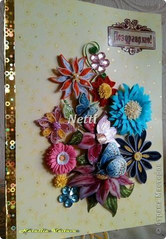 Мои открытки фото 2