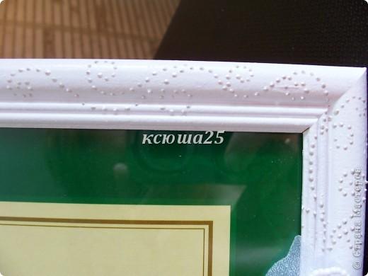 Всем привет. Вот заказала девочка себе рамочку на пол года совместной жизни,маленький такой праздник для двоих,сюрприз для мужа))) Розы сделаны из пластики запекаемой Фимо. Мк этой рамки можно посмотреть вот здесь в моем блоге http://stranamasterov.ru/node/93572 . фото 6