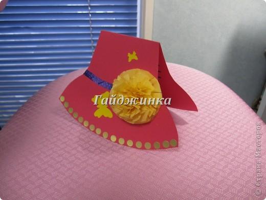 Сегодня поздравляли мам с праздником в младшей группе (1,5 - 3 года). Большое спасибо Татьяне Просняковой за МК замечательных открыток-шляп. http://stranamasterov.ru/node/8052 фото 2