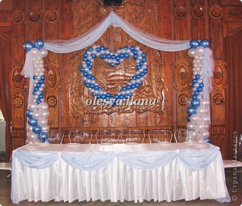 Синяя свадьба :))) фото 1