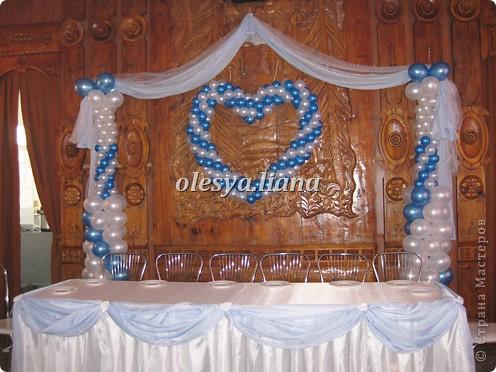 Синяя свадьба :))) фото 3