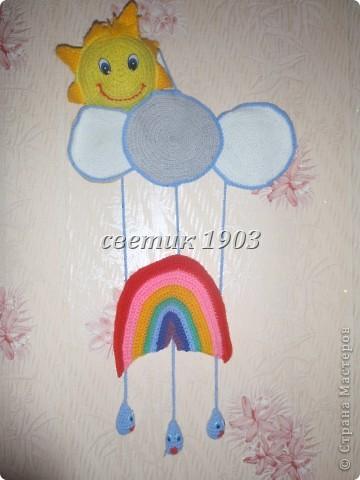 солнышко с радугой фото 1