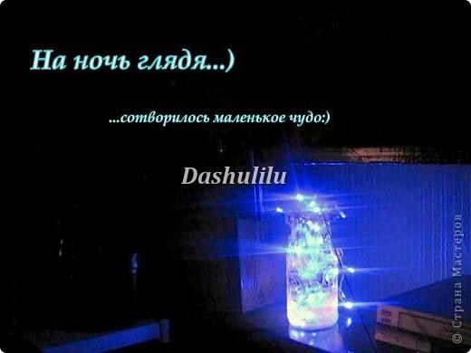 Светильник за пол часа:) фото 1