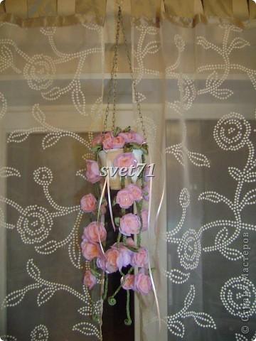 Кашпо с цветком. фото 3