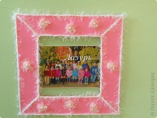 "Розовая рамка ""Наша любимая группа"" фото 1"
