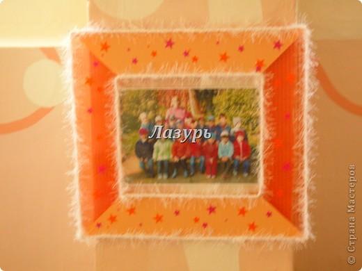 "Розовая рамка ""Наша любимая группа"" фото 3"