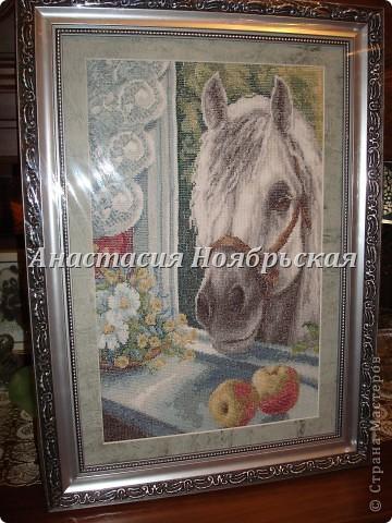 Увидела лошадку, сразу влюбилась!! Глядя на картину, почему то вспоминается весна!! Вам не кажется?? фото 3