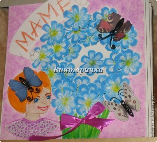 Такую открытку может сделать ребёнок начальной школы - нарисовать и вырезать не составит никакого труда! фото 1