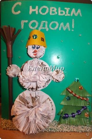 """Конкурс """"Новогодней открытки""""."""