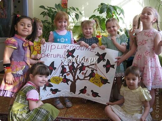 """Этот плакат мы делали к экологической акции """"Покормите птиц зимой!"""" фото 6"""