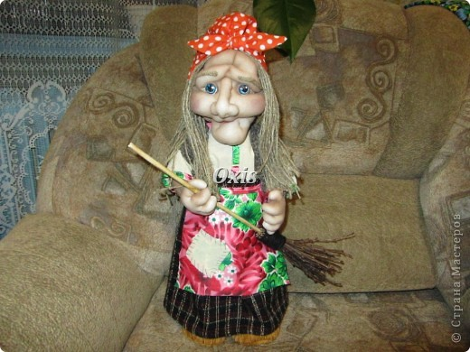 Бабка Яга (огромное спасибо Ликме) фото 1