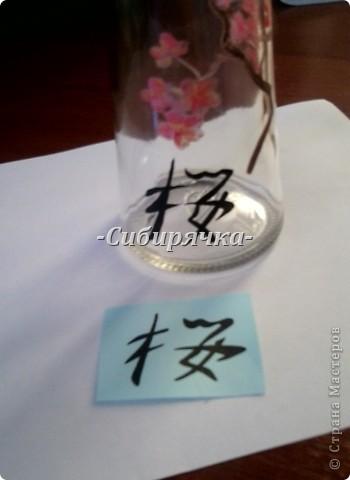 Доброго времени суток, Мастера и Мастерицы! Предлагаю Вам свой мастер-класс по росписи стеклянной бутылки. Роспись в японском стиле. Прошу прощения за качество фотографий, все они сделаны на телефон. фото 17