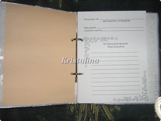 Набравшись опыта у мастеров и мастериц страны мастеров создала свою свадебную книгу пожеланий.  фото 4