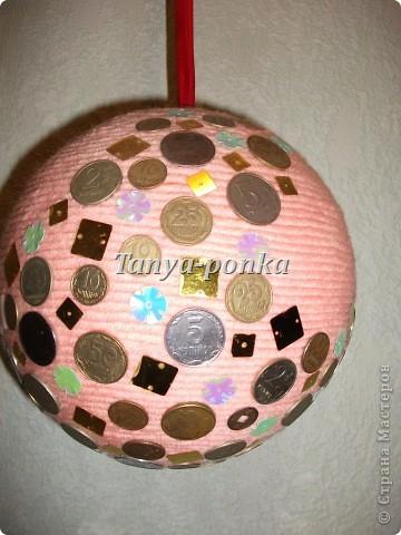 Вот такой у меня денежный шар! фото 2