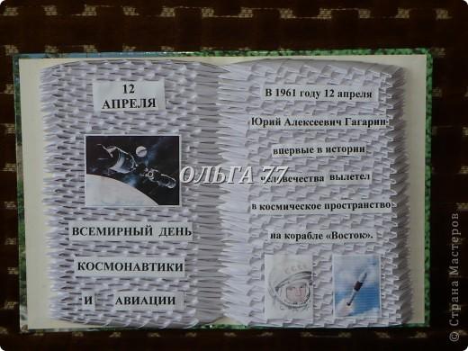 """Первая ракета """"Восток"""" фото 6"""
