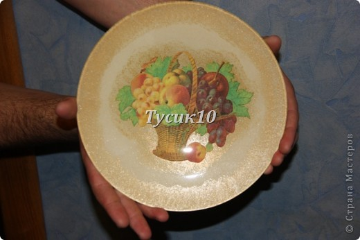 Тарелочка фото 2