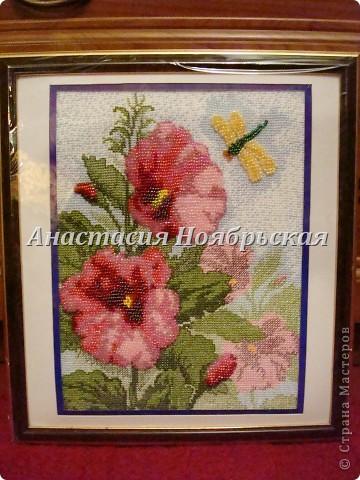 Когда  весна,  тянет  на  цветочки......... фото 4