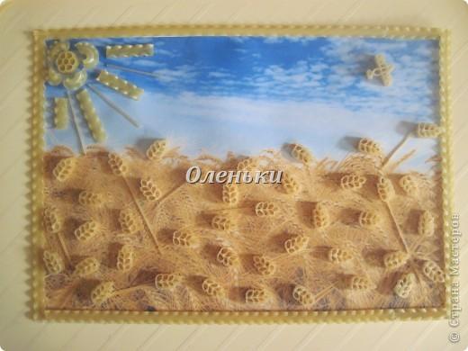 Оленька сделала пшеничное поле. Очень похоже на наш украинский флаг. фото 1