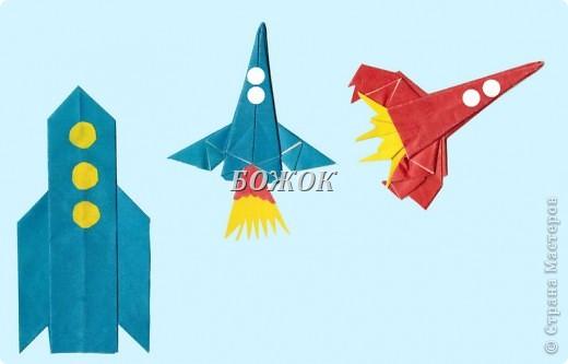 Оригами Космос Бумага фото