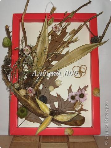 коробка из под конфет...=)))и просто обычные палочки веточки в общем все что было под рукой... фото 1