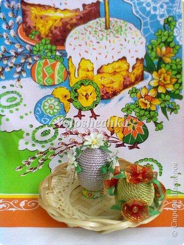 Приближается Пасха - один из самых светлых и радостных праздников.   Подготовка к нему начинается заблаговременно. Еще есть время, чтобы сделать своими руками такие пасхальные сувениры, которые могут быть украшением праздничного стола, подарком для друзей и близких.  фото 16