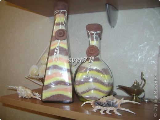 Бутылочки с солью(дубль №2) фото 1