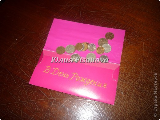 Конверт для денег фото 2