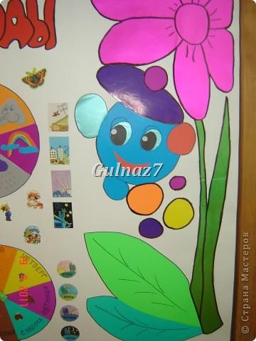 Для детского сада фото 5