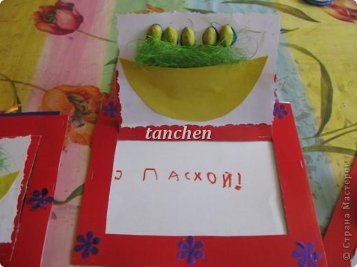 Егор, 4,5 года. Идею взяла с сайта http://krokotak.com/velikden/ фото 4