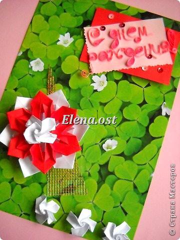 """Игра по скетчу.  Картон из серии """"Флора"""", бумага офисная, сетка. Цветы в технике квиллинг. Открытки для весенних именинников. При копировании статьи, целиком или частично, пожалуйста, указывайте активную ссылку на источник! http://stranamasterov.ru/user/9321 http://stranamasterov.ru/node/136602 фото 3"""