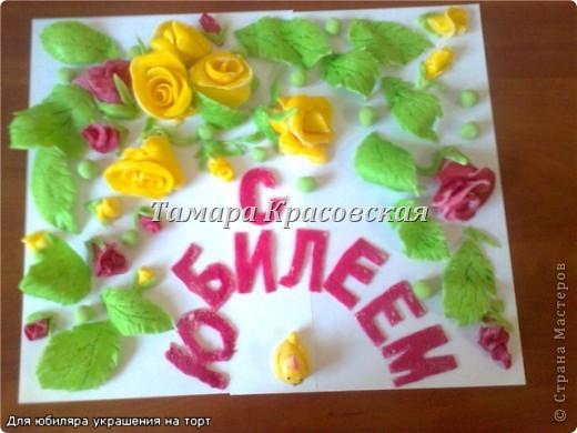 Сладкие украшения из сахарной мастики. Мастику делала и с маршмелоу. фото 1