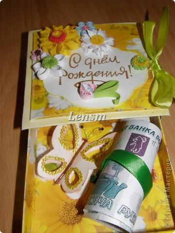 Моя первая коробочка с поздравительной открыткой.  фото 3