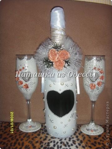 бутылки я украшаю впервые фото 2