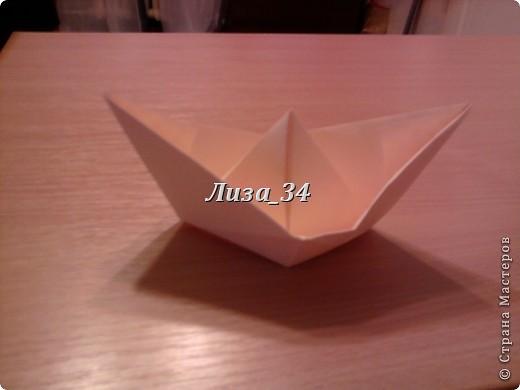 Оригами Кораблик* фото 1