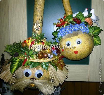 Муженёк да жёнушка. Эти сувениры-обреги  делаются из бутылочной тыквы Лагенарии. Это достаточно большие плоды, размером 35-50см. фото 1