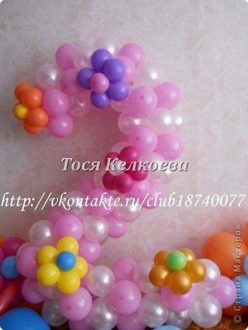 цифра из шаров фото 1